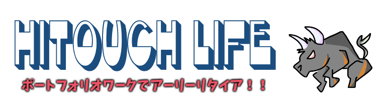 Hitouch LIFE